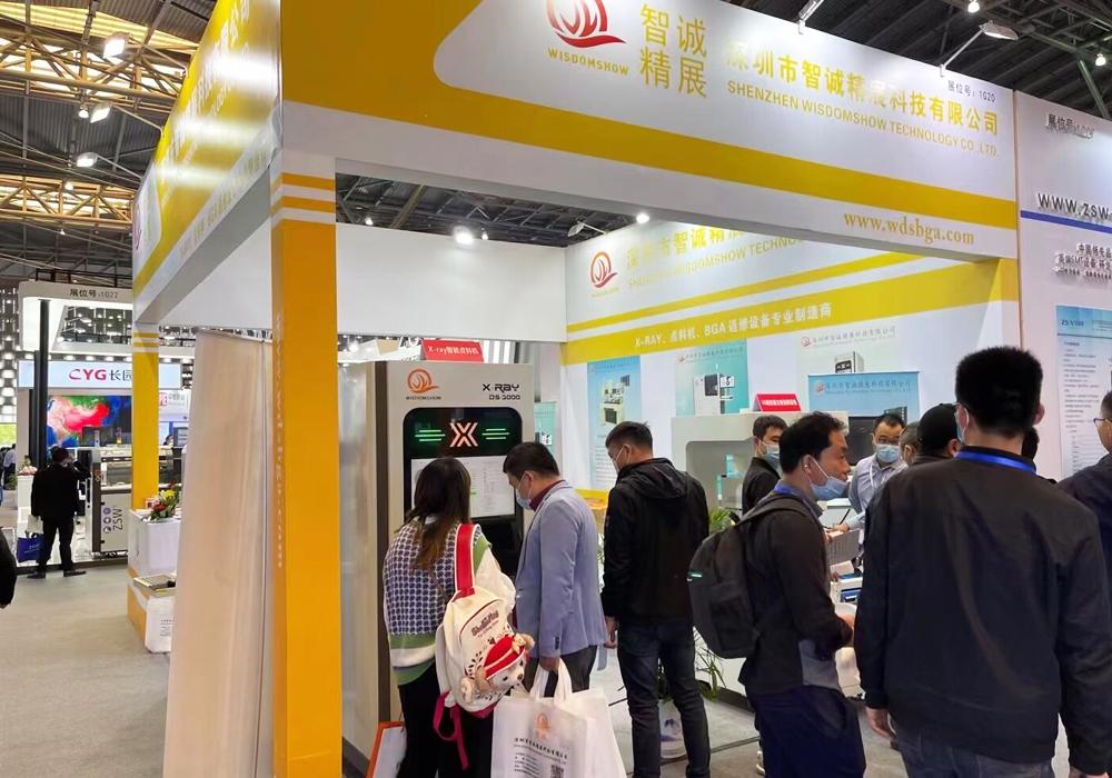 智诚精展科技上海NEPCON China 2021 盛大展会持续进行!(图3)