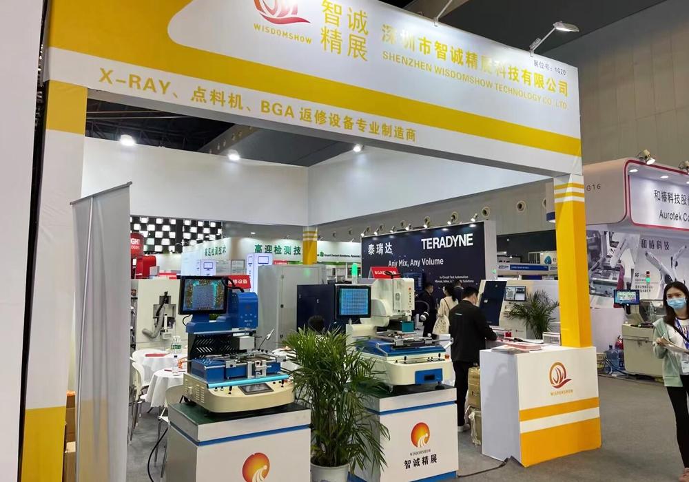 智诚精展科技上海NEPCON China 2021 盛大展会持续进行!(图2)