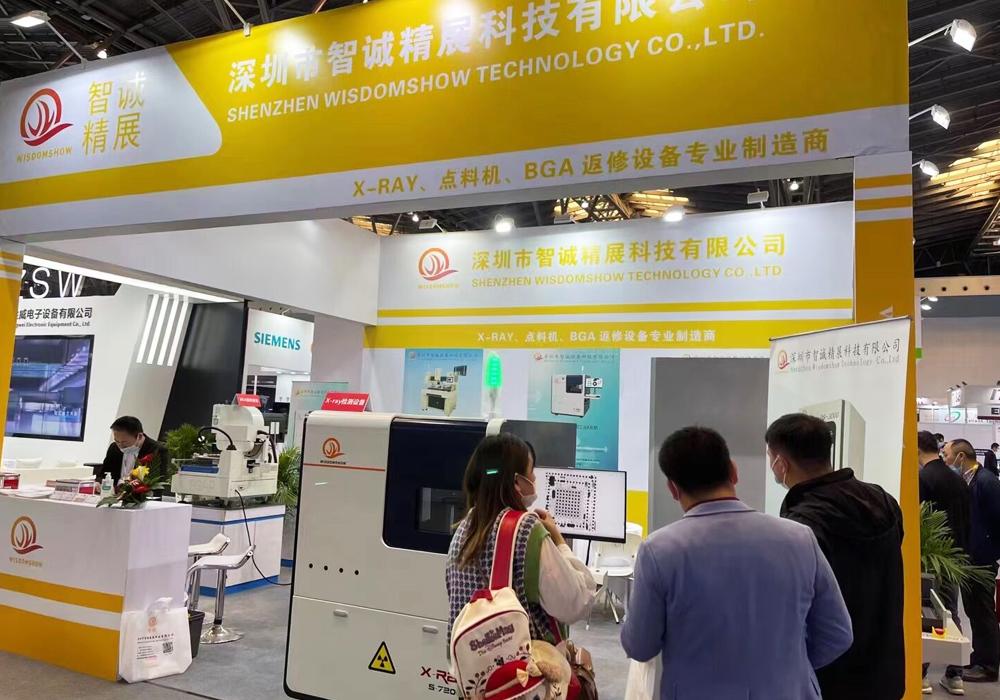 智诚精展科技上海NEPCON China 2021 盛大展会持续进行!(图1)